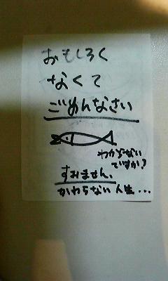 201112160954000.jpg