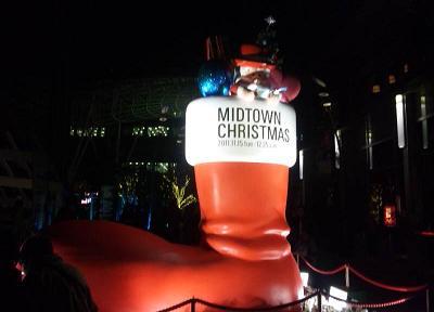 2011 ミッドタウン ブーツ