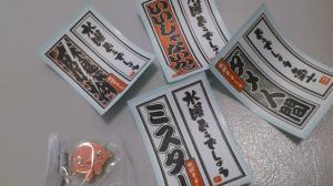 DSC_0075_convert_20111109135057.jpg