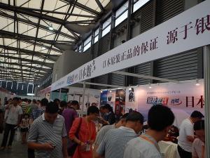 shanghai0028.jpg
