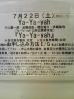 20060706210026.jpg