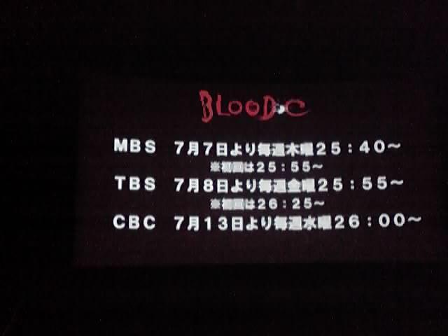 moblog_e758c2421.jpg