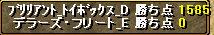 110604gv12buri0531.png
