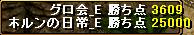 110604gv5gurokai0525.png