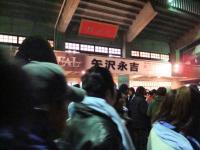 矢沢永吉武道館公演(2)