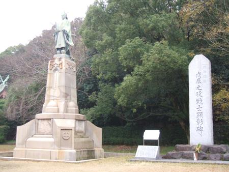 島津斉彬と戊辰戦争の碑