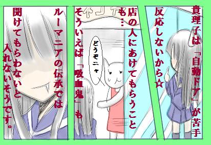 sennretukirikotai - コピー