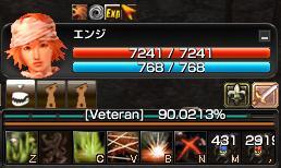 エンジ20080214