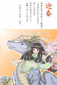 2012年年賀状案(文字あり).jpg