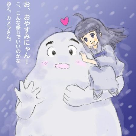 雪娘と雪男?