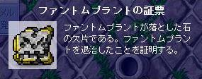 20061219005134.jpg
