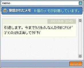 20070116085930.jpg