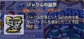 20070205142200.jpg