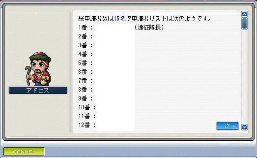 20070205142225.jpg