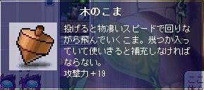 20070205150021.jpg