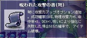 20070205150027.jpg