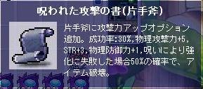 20070205150033.jpg