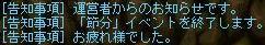 20070205152701.jpg
