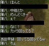 1m25d 01