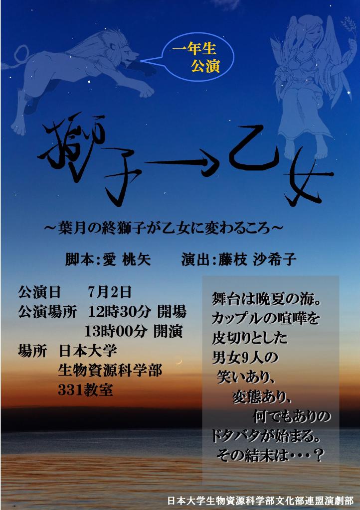 一公ポスター(仮ok5