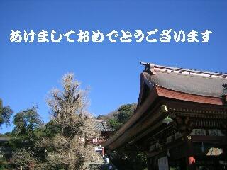 2008初詣