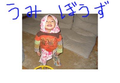 Image4fg.jpg