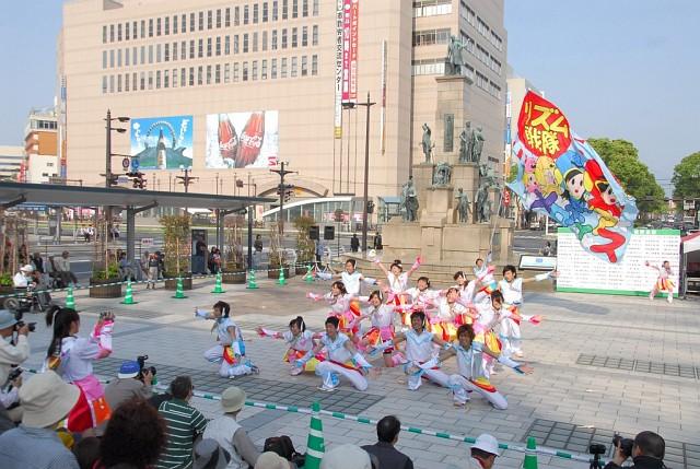 長崎県立大学リズム戦隊メロディアス