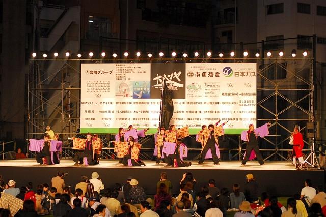 小林翔舞会