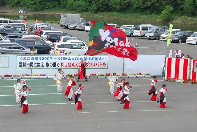 させぼ飛躍年隊2006