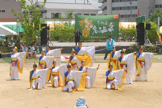 舞踊集団 創