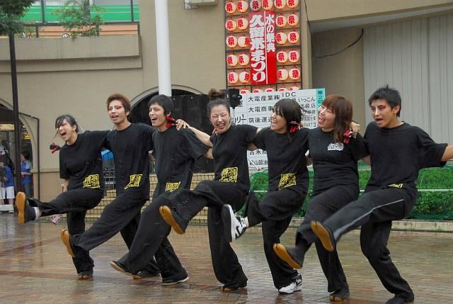 九州看護福祉大学 飛羽隊
