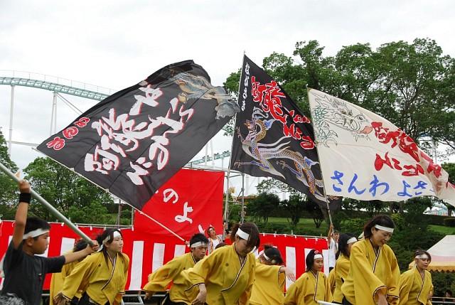維新伝承 ~龍馬が見た長崎の空~