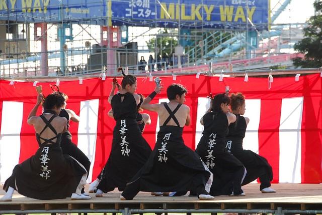 わっしょいYOSAKOI 2003