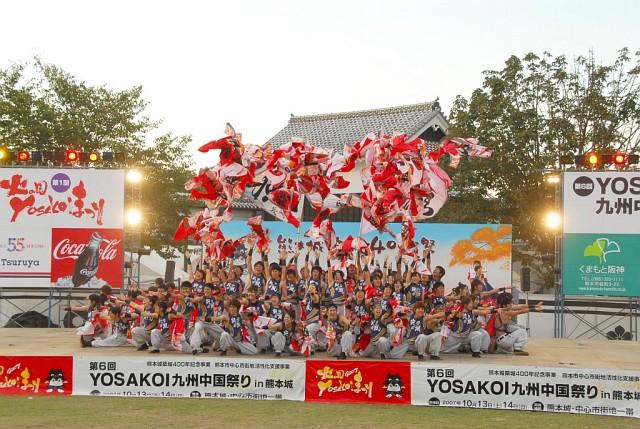 長崎大学「突風」