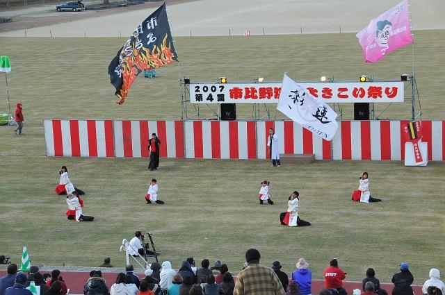 鹿児島よさこいチーム彩蓮~XI-Ren~