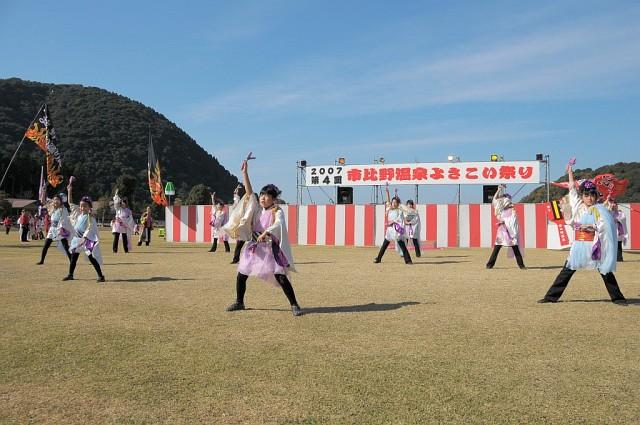 踊り集団「舞姫組」