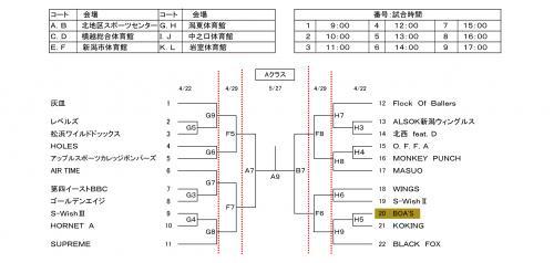 2012s_prog-2_convert_20120419144300.jpg