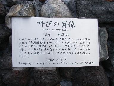 kanmeiban