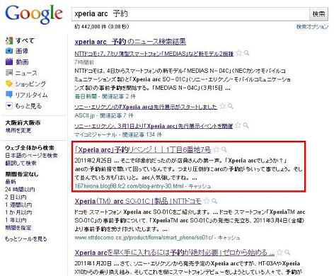 blog001_60.jpg