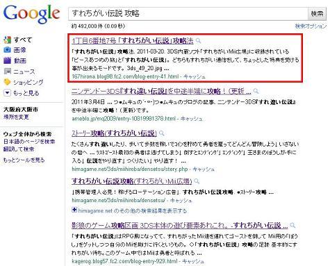 blog002_60.jpg