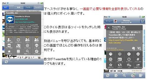 blog003_70.jpg