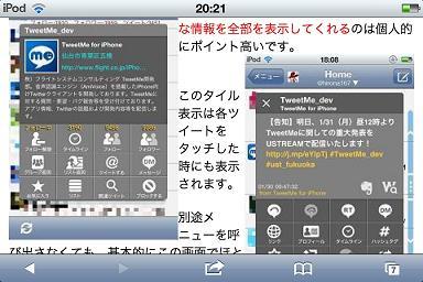 ipodtouchss005_40.jpg