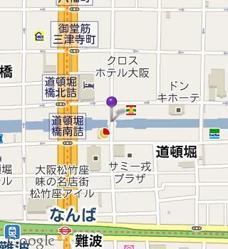 nambamap_004.jpg