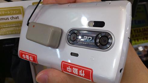 sh-12c_004.jpg