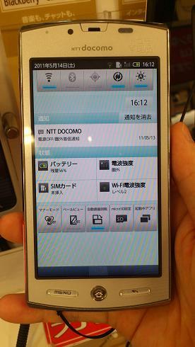 sh-12c_010.jpg