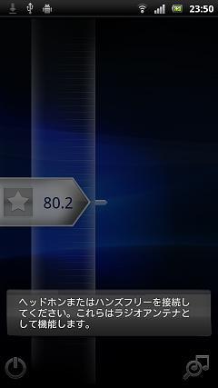 xperiaarcss009_50.jpg