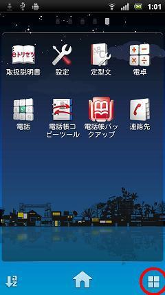xperiaarcss011_50.jpg