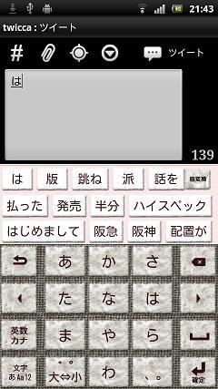 xperiaarcss014_50.jpg