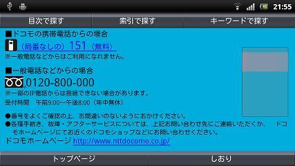 xperiaarcss021_50.jpg