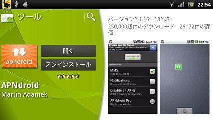 xperiaarcss032_50.jpg